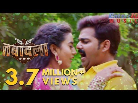 Xxx Mp4 Chumma Ke Zeher Film Tabadala तबादला Pawan Amp Akshara Singh SuperHit Bhojpuri Song 2017 3gp Sex