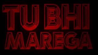 TU BHI (LYRICAL VIDEO) - HAJI SPRINGER (RAAJ JONES X - CLUSIVE)