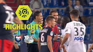 SM Caen - Amiens SC (1-0) - Highlights - (SMC - ASC) / 2017-18