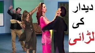 ' Bacha Nai Ho Raha '  Slow Motion Sakhawat Naz Sxy Funniest Punjabi Stage Drama 2016