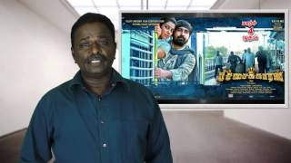 Pichaikaran Movie Review - Pitchaikaran Vijay Antony  - Tamil Talkies