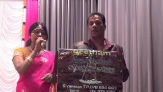 Tamili athu oru by G.Chithira and T.Varathan