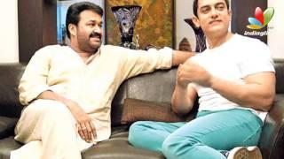 """I am A Great Fan Of Mohanlal Sir""- Aamir Khan I Latest Hot Malayalam News"