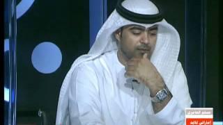 برنامج خاص  وفاة ذياب عوانه دبي الرياضيه 7