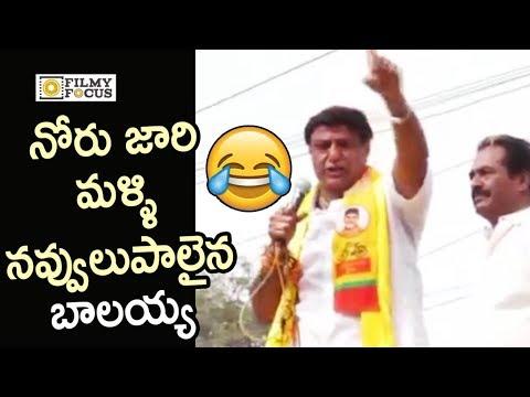 Xxx Mp4 Balakrishna Tongue Slip While Singing Sare Jahan Se Acha Song Telangana Election Campaign 3gp Sex