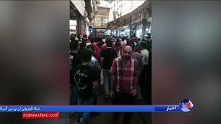 بخشهایی از بازار کفش تهران برای دومین روز پیاپی تعطیل شد