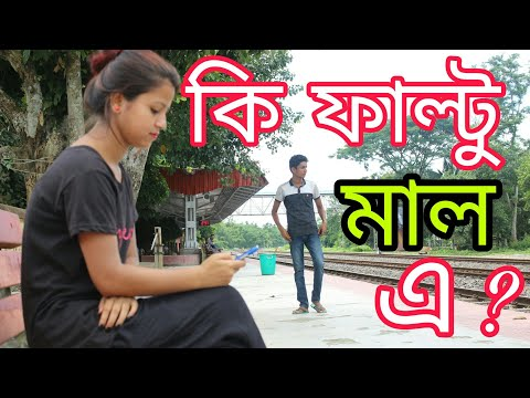 Xxx Mp4 লুভীয়া GF VS BF New Assamese Comedy Video 2018 Funny Club Assam 3gp Sex