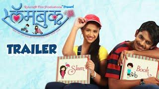 Slambook | OFFICIAL TRAILER | Dilip Prabhavalkar | Ritika Shrotri | Shantanu | Marathi Movie