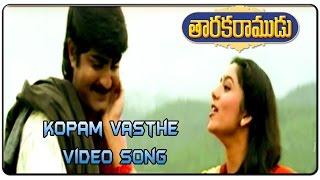 Taraka Ramudu Movie || Kopam Vasthe Video Song || Srikanth, Soundarya