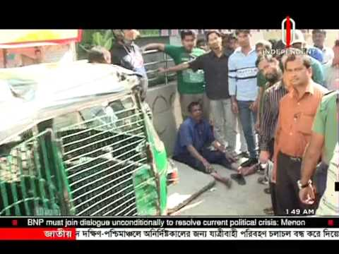 CNG crime in dhaka city talash