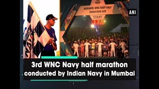 3rd WNC Navy half marathon conducted by Indian Navy in Mumbai - #ANI News