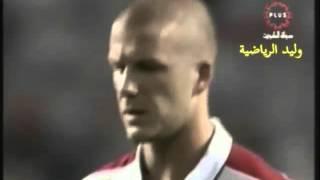 أغرب ضربة ترجيح للنجم ديفيد بيكهام في يورو 2004 م ـ تعليق عربي