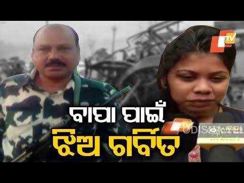 Xxx Mp4 Pall Of Gloom Descends On Naugaon Village Over The Death Of Odia Jawan 3gp Sex