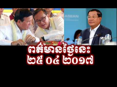 RFA Cambodia Hot News Today Khmer News Today Morning 25 04 2017 Neary Khmer