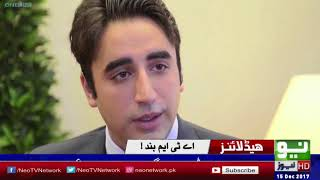 Neo News Headlines Pakistan   5:00 P.M   15 December 2017   Neo News