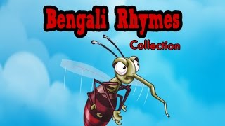 Famous Bengali Nursery Rhyme Full Non Stop Collection for kids