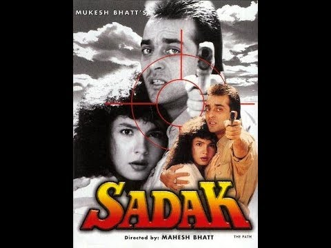 Xxx Mp4 Sadak 1991 Super Hit Movie SANJAY DUTT AND POOJA 3gp Sex