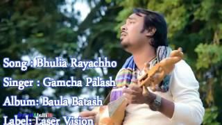 Bhulia Rayachho By Gamcha Palash Bangla New Album Song 2015 Baula Batash   YouTube