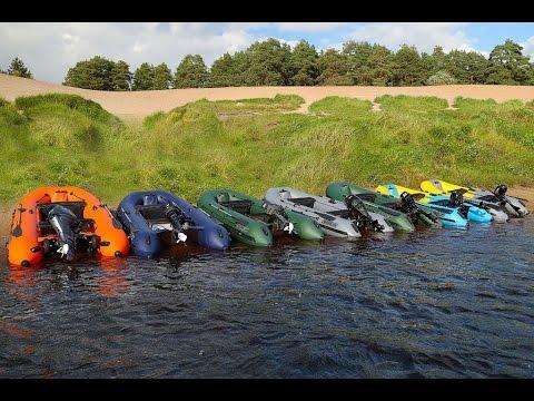 видео лодки пвх с щербаковыми