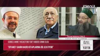 23 Mayıs 2017 Tarihli TGRT Özel Yayını - Cübbeli Ahmet Hocaefendi Lâlegül TV