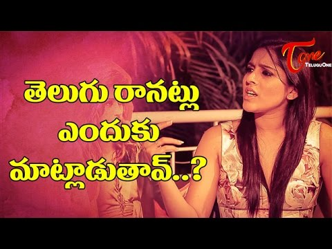That's Fact Behind My Telugu  Rashmi | Talk O Mania | TeluguOne