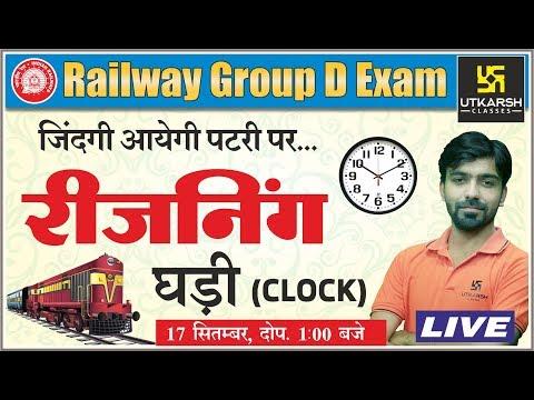 Xxx Mp4 Clock घडी Reasoning For Railway D Group By Akshay Sir 3gp Sex
