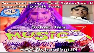 Rajasthani Jio Wali Sim - 4G Internet Richpal Dhaliwal, Sunita Bagadi FULL Audio New Rajasthani DJ S
