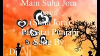 YouTube   Main suha jora paya  teri farmaish tay uploaded by AliRaza