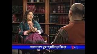 War Crime Tribunal in Bangladesh Going Too Slow?
