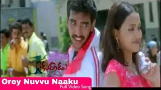 Orey Nuvvu Naaku Full Video Song 1080p HD ll Okatonumber Kurradu Songs ll Taraka Ratna,Rekha