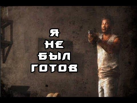 ВОТЭТОПОВОРОТ (The Last Of Us) #9