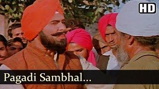 Pagadi Sambhal - Amar Shahid Bhagat Singh Song -  Rajni Bala -Som Dutt - Dara Singh - Patriotic song