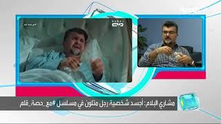 مشاري البلام لـ تفاعلكم : المسلسلات الكويتية تمثل الخليج وهذا رأيي في مشاهير التواصل