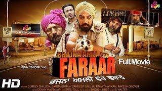 Latest Comedy Punjabi Movie Bhajna Amli Fer Faraar - New Full Punjabi Film