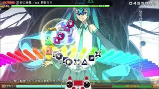 PS4 Project Diva Future tone DX 砂の惑星feat.初音ミク Ex