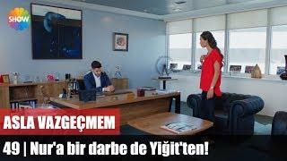 Nur'a bir darbe de Yiğit'ten! | Asla Vazgeçmem 49.Bölüm