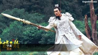 អធិរាជសង្គ្រាមចាវជីឡុង  God of war zhao yun   HD 1080p
