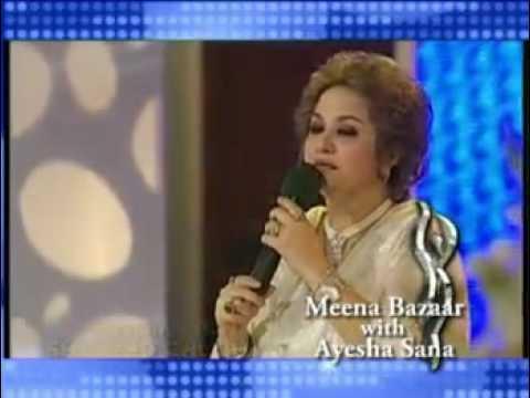 Anniversary of Meena Bazar With Ayesha Sana (PTV).mp4
