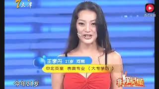 """打脸!王李丹妮早年求职视频曝光,称不想被""""潜规则""""脱离娱乐圈"""