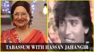 Hassan Jahangir | The acclaimed Pakistani Singer | Tabassum Talkies