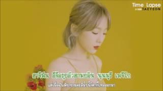 karaoke thaisub taeyeon time lapse