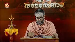 Ramayanam | Swami Chidananda Puri | Ep:175 | Amrita TV [2018]