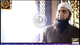 Maula Ya Salli Wa Sallim Daiman by Junaid Jamshed