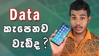 Save 90% Mobile Data - Sinhala 🇱🇰