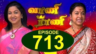 Vaani Rani - Episode 713, 27/07/15