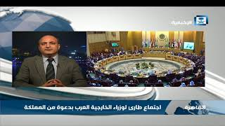 د. سيد:اجتماع وزراء الخارجية العرب خطوة مهمة لوضع النقاط على الحروف بشأن إيران ولبنان
