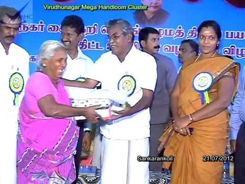 Xxx Mp4 Loom Accessories Distribution At Sankarankoil On 21 07 2012 3gp Sex