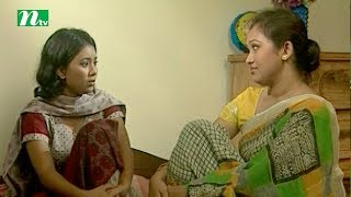 Drama Serial Jhut Jhamela   Episode 60   Farhana Mili, Dinar, Chitralekha Goho