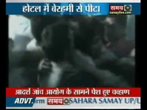 Assam MLA thrashed for eloping