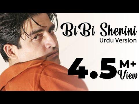 Xxx Mp4 Bibi Sherini Original Urdu Zeek Afridi 3gp Sex